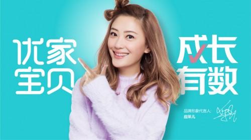"""上海优家母婴加盟到底""""优""""在哪?"""