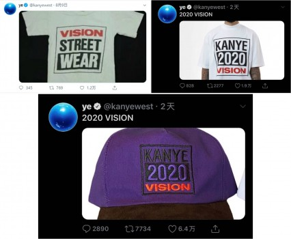 #娌′�灏�ZAO# Vision Street Wear 2020 F/W 澶��婚��娆惧�冲�����