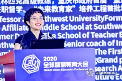 """科大讯飞助力全球智慧教育大会""""人工智能与教育大数据论坛""""成功举办"""