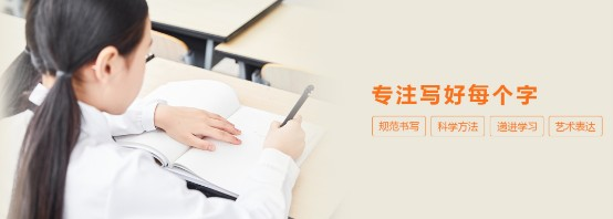 优墨书法打造层层递进课程体系,大语文+写字教育为幼小衔接助力