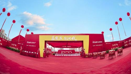 全城瞩目 | 安庆弘阳广场商业奠基圆满礼成 美好可期