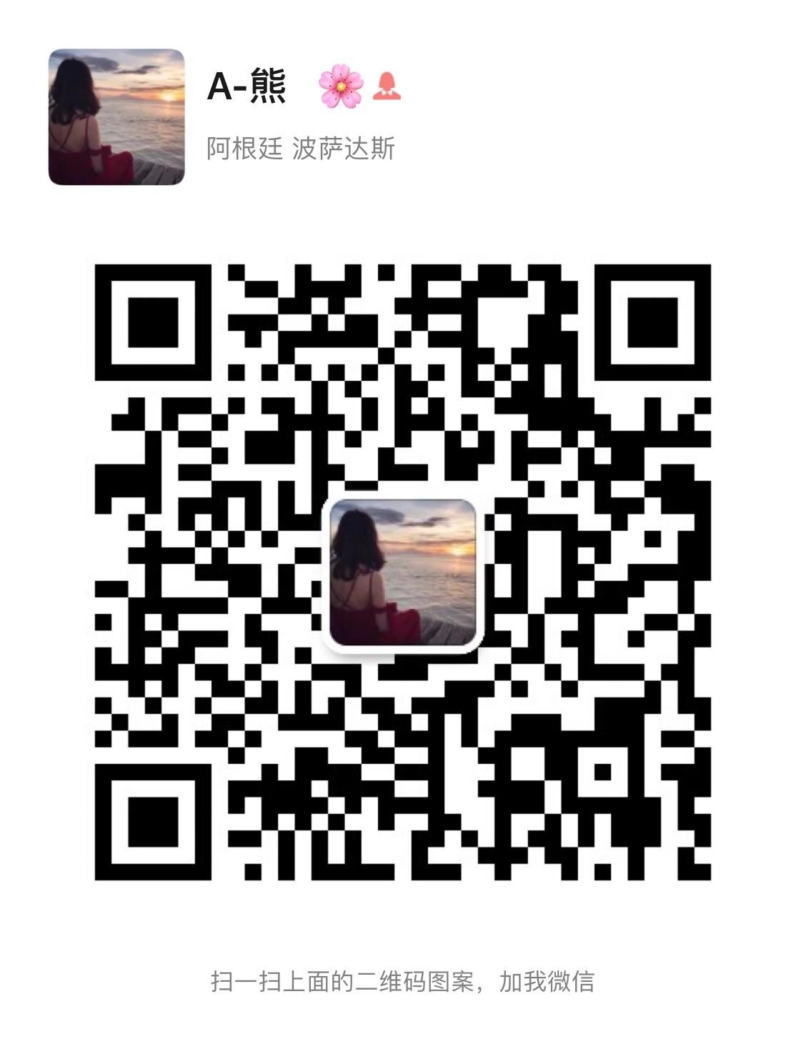 微信图片_20200825073450.jpg