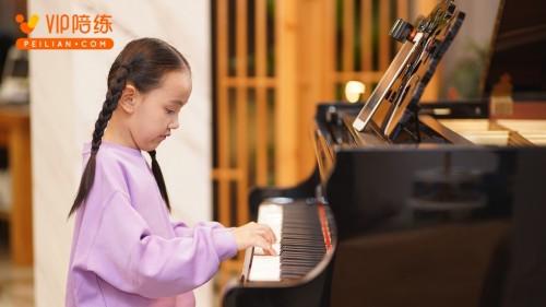 VIP陪练,专注小琴童的在线乐器陪练精品课堂