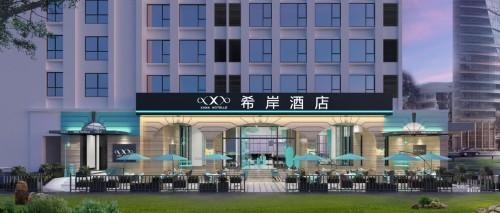 希岸酒店再升级:一起住进蒂凡尼的下午茶饮空间