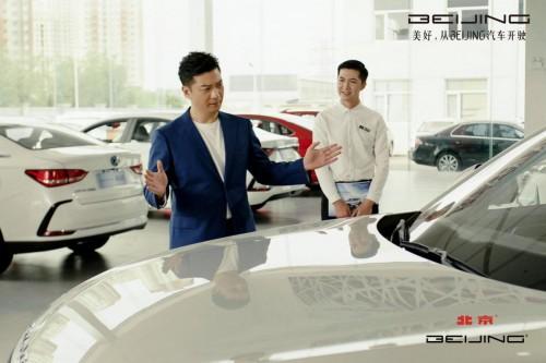 """田雨帮选车,现实版""""王大人""""鉴察BEIJING-X7"""