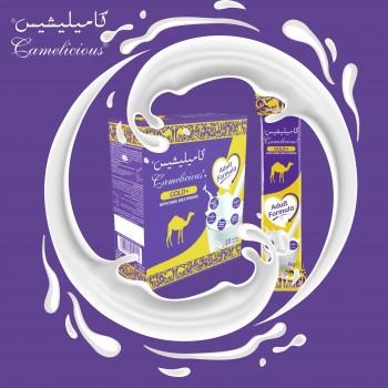 迪拜100%骆驼奶以高端品质提升身体免疫力、为健康加油!