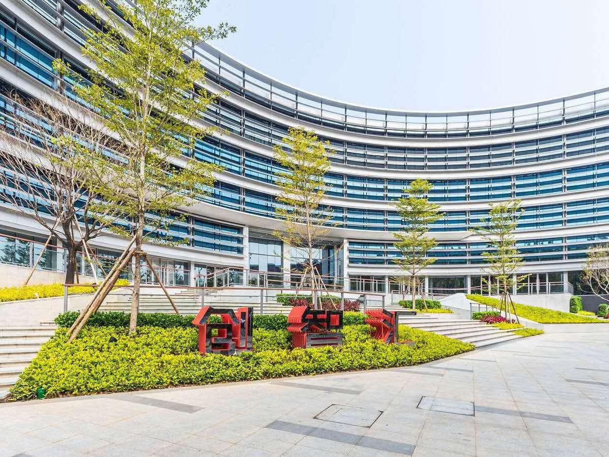 """龙盛创智汇:""""赋智赋能""""打造广州科学城创新高地"""