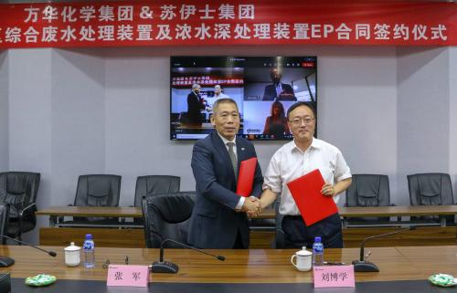 苏伊士新创建签署一系列新项目 促工业与环境协同发展