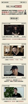 5G技术赋能电影工业化!北京文化出品的《封神三部曲》备受关注
