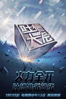 上海纳芙文化传媒与腾讯视频达成战略合作