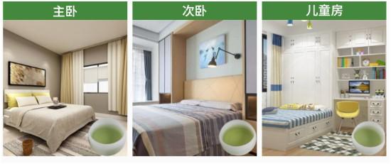 QQ图片20200904103544.png