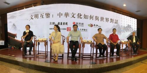 舜缘文化特聘讲授杜保瑞先生,参加第四届全球华人国学大典岳麓高峰论坛探讨!