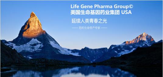 美国生命基因LIFE GENE科普:带你认识全新的抗衰老NMN