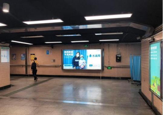 水滴筹与广东区开展公益项目合作,为符合条件患者提供帮助