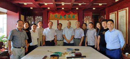 丝路书画院在京举行揭牌开笔仪式
