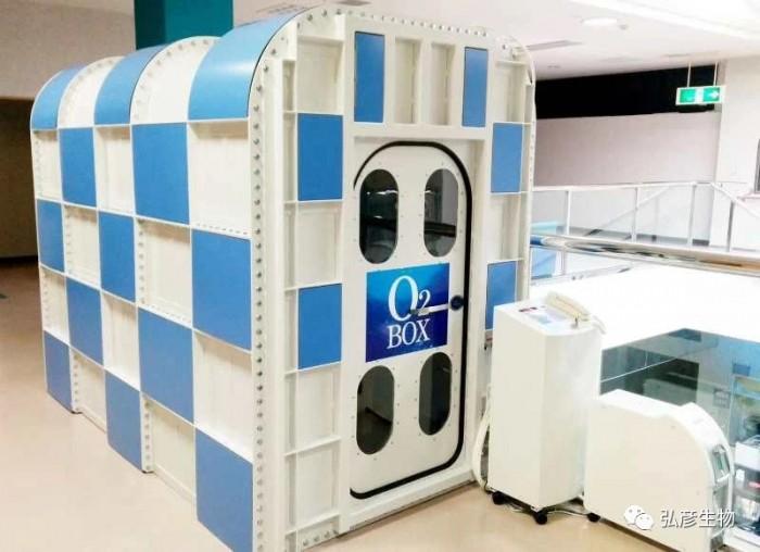 日本氧舱的价格是多少?贵不贵?