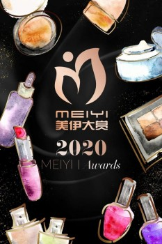 上榜2020美伊大赏的TOP精华单品——SIRENA资丽奈美白饮-VR日报