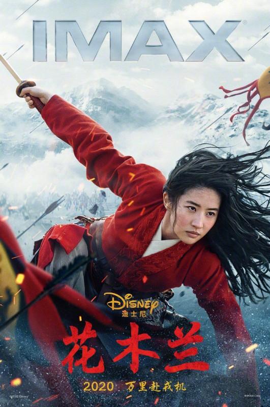 珍妮肤&《花木兰》电影联合推广:让中国潮流走向全球