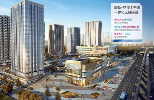 渝北茂宸广场招商突破60%!空港北区新商圈正在崛起