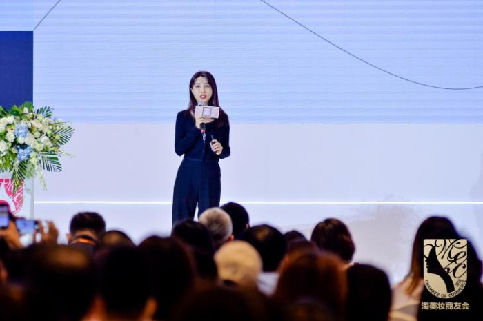 张沫凡出席2020淘美妆年中峰会,精彩分享点亮全场