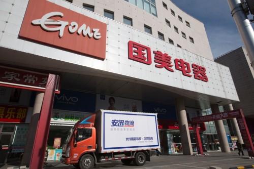 持续释放服务价值 国美再次入榜中国民营企业服务100强