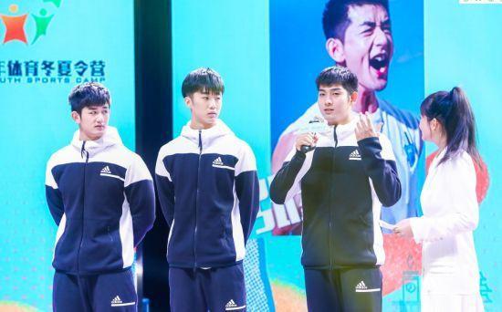 《运动吧少年》选手号召更多青少年参与到体育运动的热潮中。