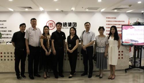辽宁省营口市政府领导到访政信投资集团 共商产业合作新篇章