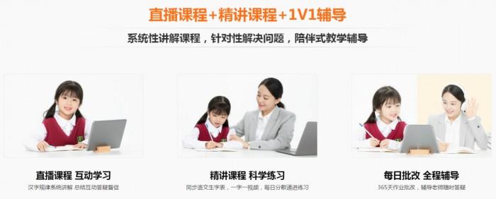 """优墨书法:OMO时代,如何将少儿书法教育做""""出彩""""?"""