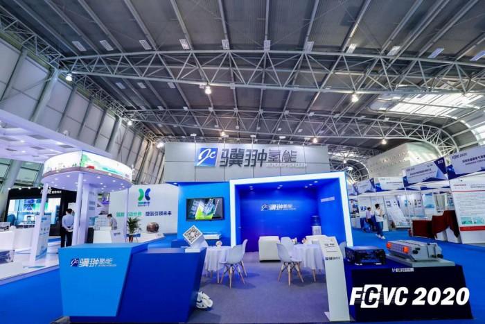 """骥翀氢能携""""车用燃料电池金属板电堆""""亮相第五届国际氢能与燃料电池汽车大会"""