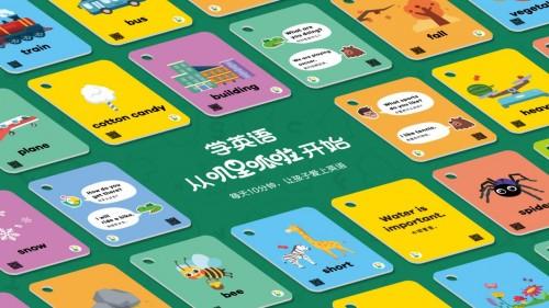 适合0-8岁孩子学英语启蒙的攻略和方式