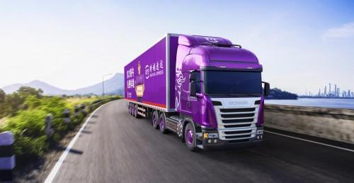 跨越速运 对运输成本精细化管控,为企业客户降本增效!