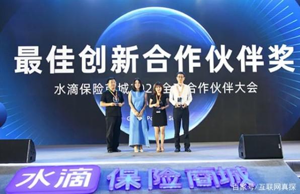 水滴保险与中国生物制药创新合作,探索发展新模式