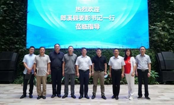 东方园林迎来安徽省领导前来指导,或布局郎溪县新区域