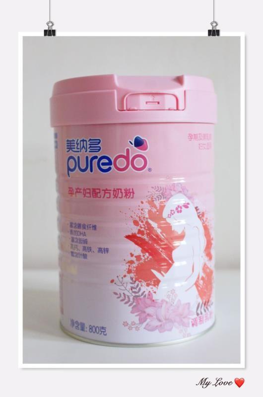 孕妇奶粉哪个品牌好 准妈妈青睐美纳多