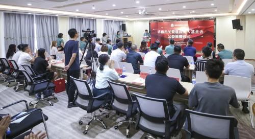 济南市关爱退役军人基金会成功举行公益捐赠仪式
