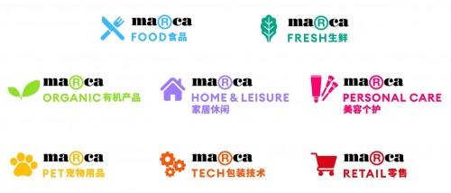 Marca国际自有品牌展中国首展落地深圳,开启中国自有品牌新篇章