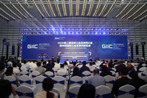 一会一赛一展推进工业互联网增速 2020GIIC大会看点面面观