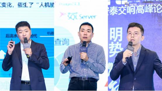 """上海交通大学第二届""""安泰交响""""高峰论坛成功举办,共奏行业进阶与商学变革新乐章"""