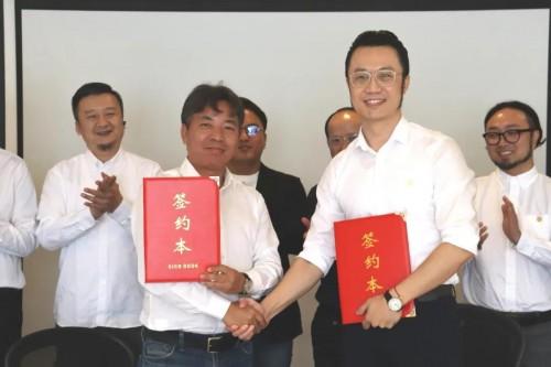 穆悦磐疆与海筑高建筑设计事务所正式结成战略合作伙伴关系