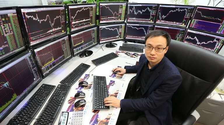 【股市交易的本质】