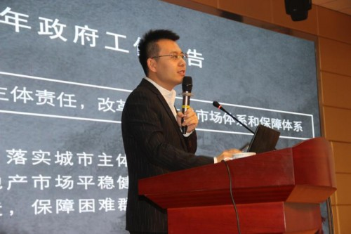 知名投资人杜帅:PPP模式优势逐渐凸显,未来社会资本或将发挥更大作用