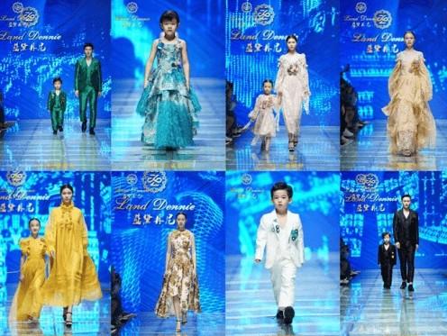 蓝黛丹尼励志做中国奢侈品品牌的引领者