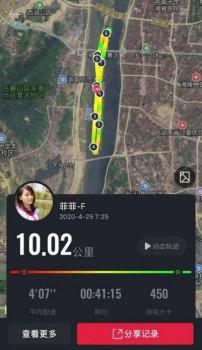 9月25日,下班路上看晚高峰人车竞速直播!丨广汽讴歌CDX•A-Spec好动分子挑战行动