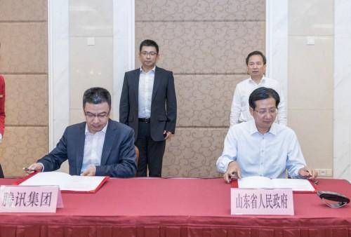 """山东省政府与腾讯签订战略合作协议,共建""""数字山东"""""""