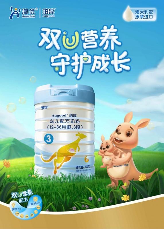珀淳好评如潮 是家长心中营养丰富的奶粉品牌