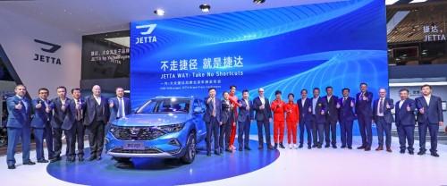 中国国家田径队为捷达品牌助力 最强阵容登陆北京车展