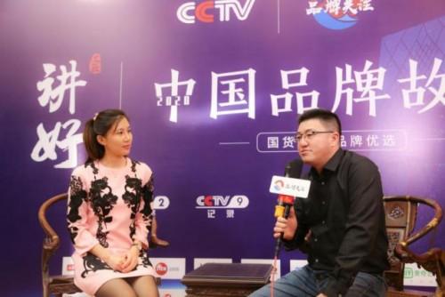 有车云荣登央视《中国品牌报道》栏目,讲述如何打造知名大品牌