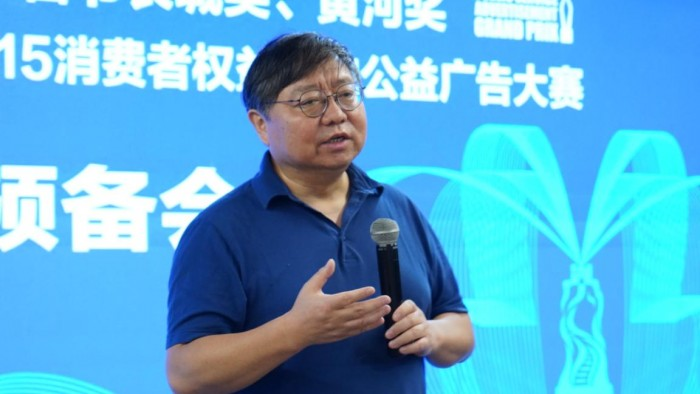 第27届中国国际广告节-黄河奖、长城奖终审会圆满召开