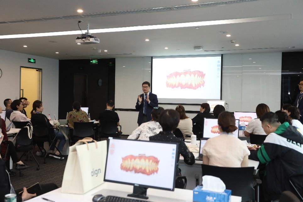 爱齐科技发起社会公益科普活动 倡导通过专业口腔医生进行正畸治疗插图(1)
