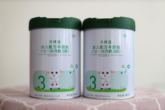 贝特佳羊奶粉凭借优质产品力,迅速抢占母婴下沉市场